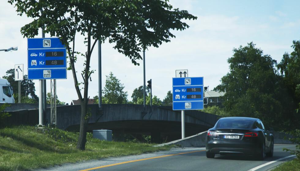 STOR ENDRING: Det blir stadig dyrere å kjøre gjennom bomringen, og lenge siden prisen var 16 kroner. Foto: NTB Scanpix