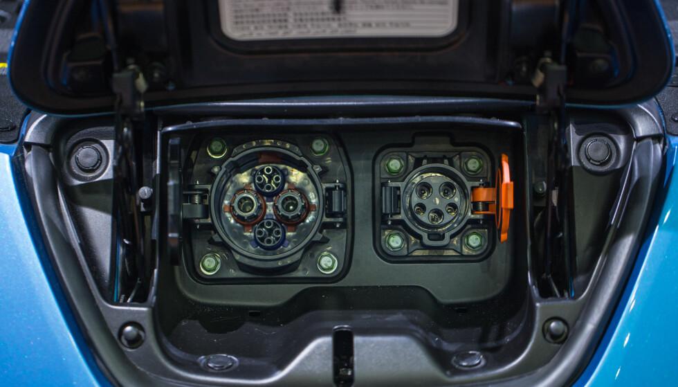 FORVIRRING: Det er mange begreper det er verdt å lære seg når man skal lade en elbil. Foto: Shutterstock