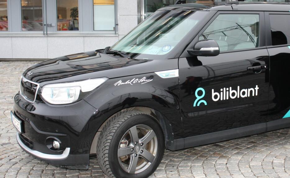 BILDELING: En ny bildelingstjeneste skal gjøre det lettere for beboere i borettslag og sameier å bruke bil.