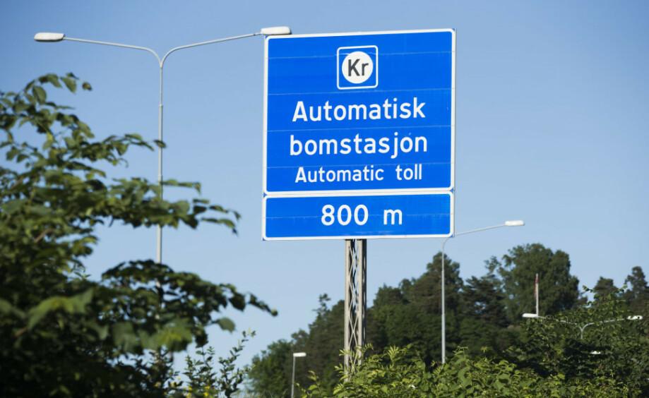 FJERNER RABATT? Flere tar til ordet for at elbilister skal betale like mye som fossilbilister i bomringene rundt Oslo. Foto: NTB Scanpix