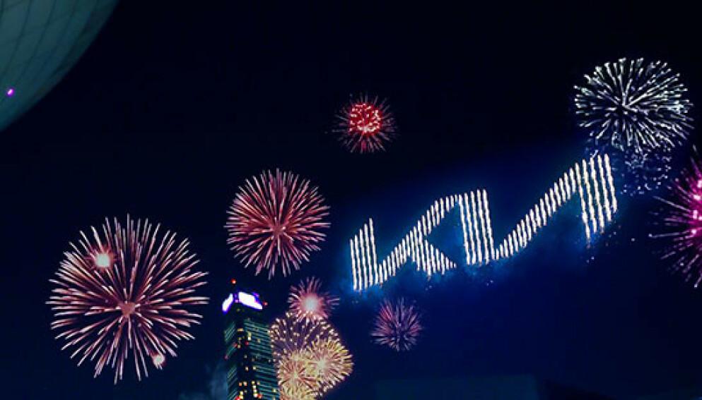NY LOGO: Fra avdukingen av den nye Kia-logoen 6. januar 2021. Foto: Kia