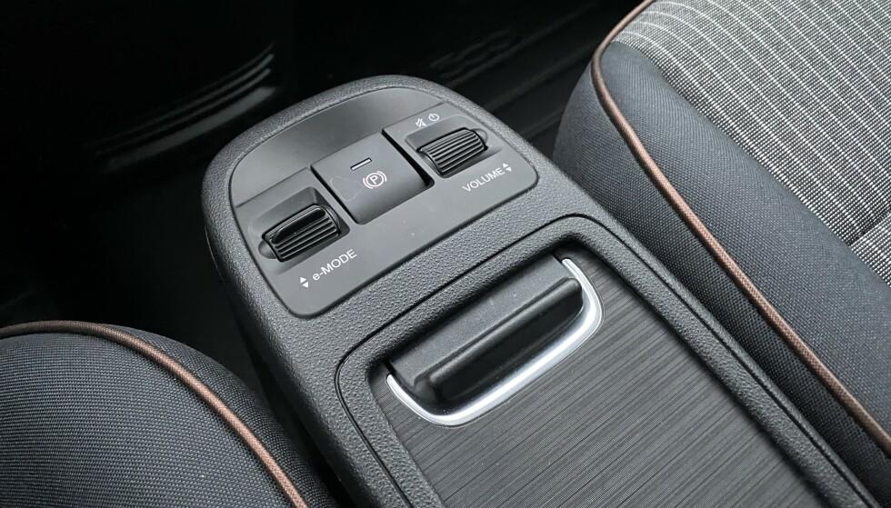 e-Mode: Her velger du blant de forskjellige kjøreprogrammene, som er fornuftig valgt og satt opp. Foto: Fred Magne Skillebæk