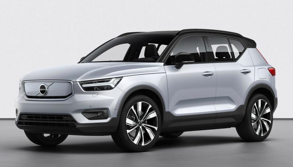 MYE BILLIGERE: Volvo XC40 kommer snart i en utgave med tohjulstrekk. Den ventes å bli inntil 100.000 kroner billigere enn lanseringsutgaven. Foto: Volvo
