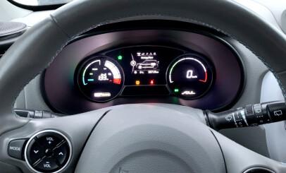 Image: - Lyser denne, må du stoppe bilen