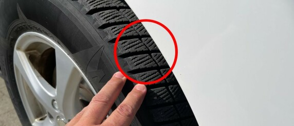 Image: Har bilen dekk med slikt mønster? Da bør du bytte NÅ